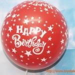 """ลูกโป่งกลมพิมพ์ลาย Happy Birth Day ลายดาว คละสี แบบที่ 4 ไซส์ 12 นิ้ว จำนวน 10 ใบ (Round Balloons 12"""" - Happy Birth Day Design no.4 latex balloons)"""