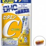 DHC Vitamin C 20 วัน (DHC วิตามินซี) ผิวขาว ผิวใส เนียนสวย สุขภาพดี