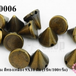 หมุดแหลม สีทองเหลือง 9X10 มิล (1ขีด/100กรัม)