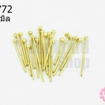 ตะปูหัวหมุด สีทองเหลือง 2X18มิล (10กรัม)