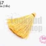 พู่ไหมเทียม สีเหลืองอมส้ม 7.5 ซ.ม(1ชิ้น)
