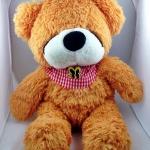 ตุ๊กตาหมีหลับ ตุ๊กตาหมีตัวเล็ก ขนาด 45 CM สีน้ำตาลอ่อน