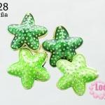 ลูกปัดกังไส รูปดาว สีเขียวอ่อน,เขียวเข้ม 20 mm. (2ชิ้น)