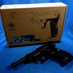 ปืนอัดลม G.21 (WALTHER P 38)