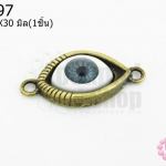 จี้รูปดวงตา ฐานสีทองเหลืองนัยตาสีกรม 15X30มิล(1ชิ้น)