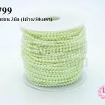 มุกพลาสติกเส้นยาว กลม สีเขียวตองอ่อน 3มิล (1ม้วน/50เมตร)