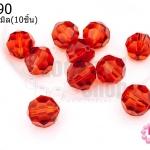 คริสตัลจีน กลมเจียรเหลี่ยม สีน้ำตาลอมส้ม 10มิล(10ชิ้น)