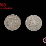 เหรียญจีน 12 ราศี สีเงิน ปีระกา(ไก่) 38มิล(1ชิ้น)