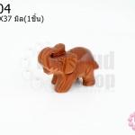 หินทรายทอง ช้าง 20X37มิล (1ชิ้น)