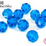 คริสตัลจีน กลมเจียรเหลี่ยม สีน้ำเงินเข้ม 12มิล(10ชิ้น)