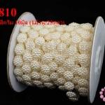 มุกพลาสติกเส้นยาว ดอกไม้ สีครีม 10มิล (1ม้วน/25หลา)