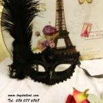 หน้ากากแฟนซี Fancy Party Mask /Item No. TL-R002