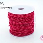 มุกพลาสติกเส้นยาว กลม สีแดง 3มิล (1หลา/90ซม)