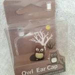 ** พร้อมส่งค่ะ ** จุกกันฝุ่น Pluggy Ear Cap Bone