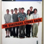 a day 6 ฉบับ the bekerians strike