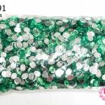 เพชรแต่ง ทรงรี สีเขียว มีรู 8X10มิล (1ถุง/2,880ชิ้น)