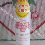 Ettusais aqua splash uv spf30 pa++ 80 ml. (ลดพิเศษ 35%)