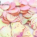 เลื่อมปัก หอยเซล์ สีส้มเหลือบชมพู 18X19มิล(5กรัม)