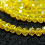 คริสตัลจีนทรงซาลาเปาเหลือง ขนาด 10 มิล เส้นละ 150 บาท ลดเหลือเส้นละ 120 บาท ยาว 22 นิ้ว มี 72 เม็ด