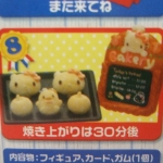 Re-ment Sanrio miniature Hello Kitty Breakfast