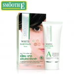 Smooth E White Serum 0.4 oz.