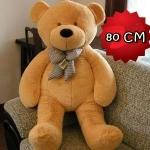 ตุ๊กตาหมียิ้ม ตุ๊กตาตัวใหญ่ สีน้ำตาลอ่อน ขนาด 0.8 เมตร
