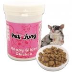 PetsJunG - Happy Glider (Chicken) อาหารเม็ด ชูการ์ไกลเดอร์ รสไก่ (100g./500g.)