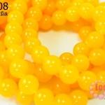 หินหยกน้ำผึ้ง เหลืองสด 14มิล (จีน) (1เส้น)