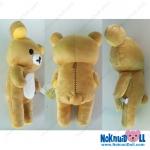 ตุ๊กตา รีแลคคูมะ Rilakkuma สีน้ำตาล