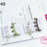 หนังสือสอน ลายริมแถบโครเชนต์ (1เล่ม)