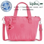 Kipling Amiel - City Pink (Belgium)