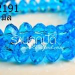 คริสตัลจีน สีฟ้า ทรงซาลาเปา 12 มิล