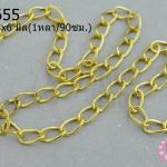 โซ่ห่วง สีทอง 3X6มิล (1หลา/90ซม.)