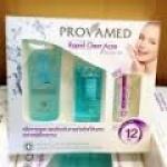 Provamed Rapid Clear Acne Set โปรวาเมด เรพิด เคลียร์ แอคเน่ เซ็ท