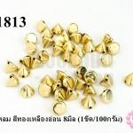 หมุดแหลม สีทองเหลืองอ่อน 8มิล (1ขีด/100กรัม)