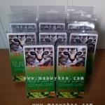 Catnip -หญ้าแมว-แคทนิบกล่อง
