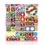 เกมการศึกษา handtoy Stick MATH 4in1 (4052) | สินค้าหมด