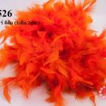 ขนนกเฟอร์ สีส้ม (1เส้น/2หลา)
