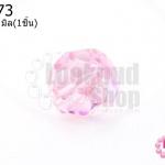 คริสตัลจีน กลมเจียรเหลี่ยม สีชมพูอ่อน 20มิล(1ชิ้น)