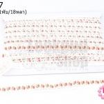 ผ้าแถบ ลายดอก สีขาว กว้าง 2ซม(1พับ/18หลา)