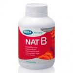 Mega We Care NAT B วิตามินบีรวม 100 แคปซูล ช่วยผ่อนคลายความเครียด สมองปลอดโปร่ง ฉับไว