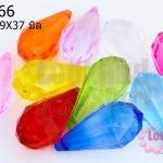 ลูกปัดพลาสติกทรงหยดน้ำ คละสี 19X37มิล (1ขีด/19ชิ้น)