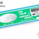 เข็มโครเชต์ Tulip 1 หัว #2 (1.50mm) (1กล่อง/12ชิ้น)