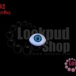 ลูกตาปลอมนัยตาสีฟ้า 7X10มิล (1ชิ้น)