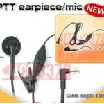 หูฟัง วิทยุสื่อสาร Earpiece for T5100 T5146 T5200 FV800 FV60 FV300
