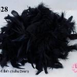 ขนนกเฟอร์ สีดำ (1เส้น/2หลา)