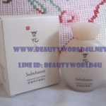 Sulwhasoo essentrue body serum 50 ml. (ขนาดทดลอง)
