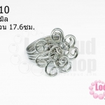 โครงแหวน โรเดียม ดอกไม้ 2 ชั้น ไซส์แหวน 17.6ซม./ เบอร์ 55 ความกว้างของดอก 23X27 มิล (1 วง)