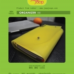 Organizer A6/สมุดบันทึก
