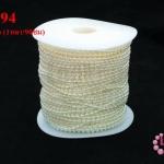 มุกพลาสติกเส้นยาว กลม สีครีม 3มิล (1หลา/90ซม)